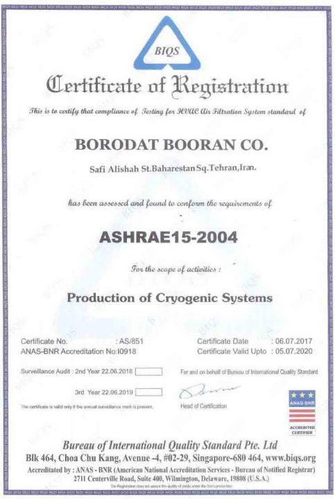 استاندارد اشری ASHRAE