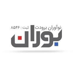 لوگو صنایع برودت بوران